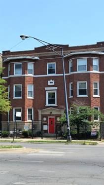 1903 N Kedzie Unit 1N, Chicago, IL 60647