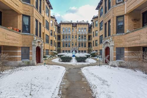 1327 W Lunt Unit 2B, Chicago, IL 60626