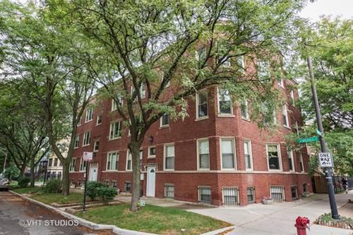 3402 W Medill Unit 2, Chicago, IL 60647 Logan Square