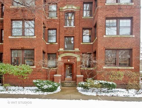 1115 Maple Unit 2E, Evanston, IL 60202