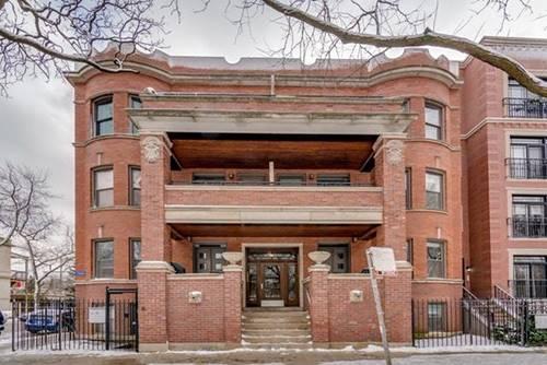 3001 W Logan Unit 1, Chicago, IL 60647 Logan Square