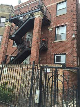 837 W Windsor Unit 1S, Chicago, IL 60640 Uptown