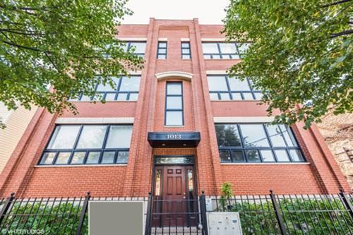 1013 W 16th Unit 1E, Chicago, IL 60608