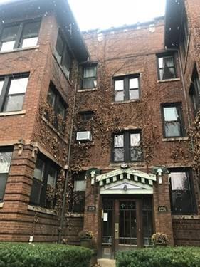 1236 W Columbia Unit 2E, Chicago, IL 60626