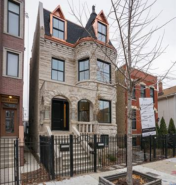 1630 W Warren Unit 1, Chicago, IL 60612