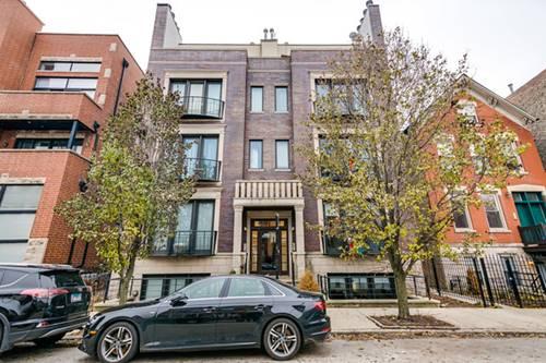 2011 W Superior Unit 1W, Chicago, IL 60612 Ukranian Village