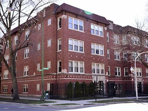 7601 S Essex Unit G, Chicago, IL 60649