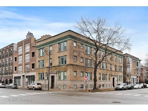 1481 W Irving Park Unit 2B, Chicago, IL 60613 Lakeview