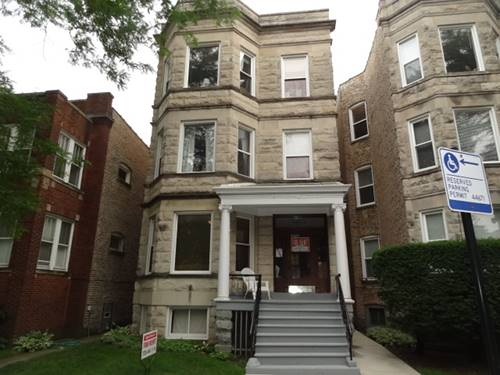 2247 W Giddings Unit 1, Chicago, IL 60625 Lincoln Square