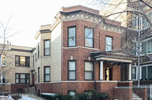 1467 W Rascher Unit 1, Chicago, IL 60640 Andersonville