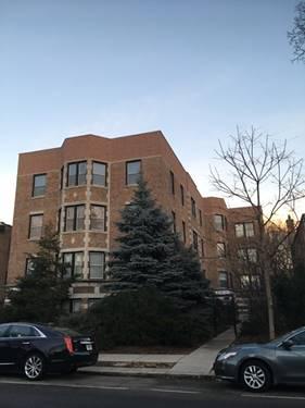 319 Custer Unit 2E, Evanston, IL 60202
