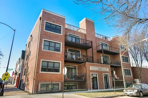 5202 N Oakley Unit 2N, Chicago, IL 60625