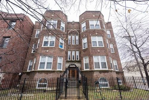 937 W Sunnyside Unit G, Chicago, IL 60640 Uptown
