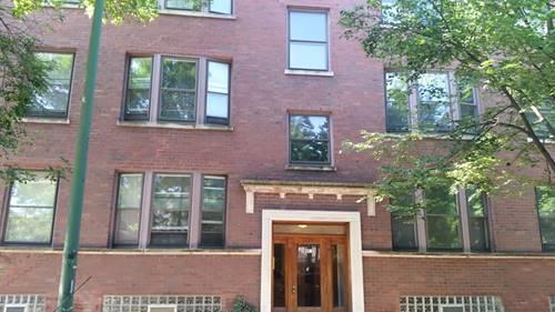 1633 W Leland Unit 2W, Chicago, IL 60640 Ravenswood