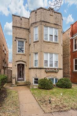 6241 W Holbrook, Chicago, IL 60646