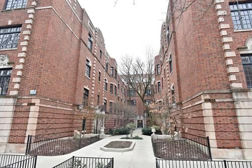 509 W Aldine Unit 2D, Chicago, IL 60657 Lakeview