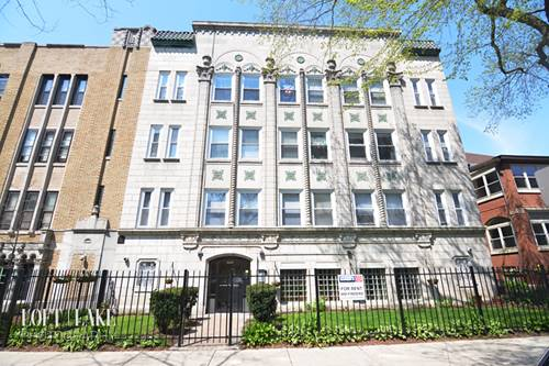 6250 N Winthrop Unit B3, Chicago, IL 60660 Edgewater