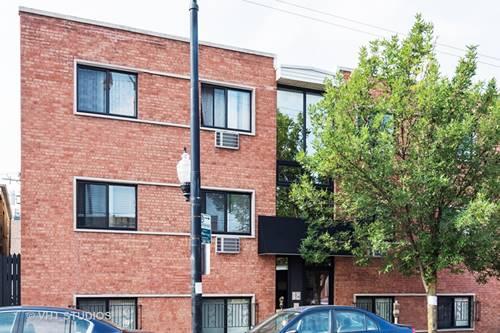 3037 W Montrose Unit 1A, Chicago, IL 60618