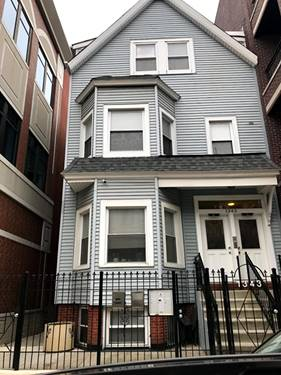 1343 W Belmont Unit G, Chicago, IL 60657 Lakeview