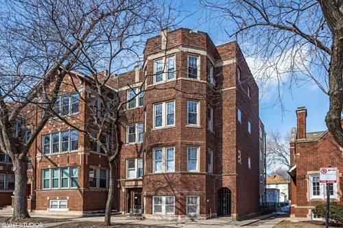 1522 W Elmdale Unit 2, Chicago, IL 60660 Edgewater