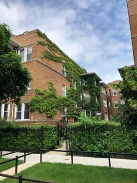 1464 W Argyle Unit 1N, Chicago, IL 60640 Uptown