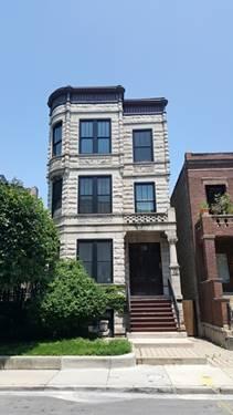 2152 W Concord Unit 1, Chicago, IL 60647