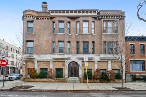 2057 N Seminary Unit 2B, Chicago, IL 60614