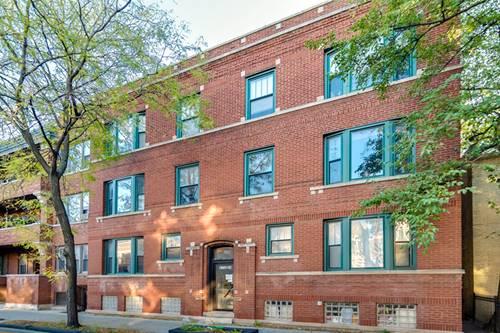 5732 N Ridge Unit 1S, Chicago, IL 60660