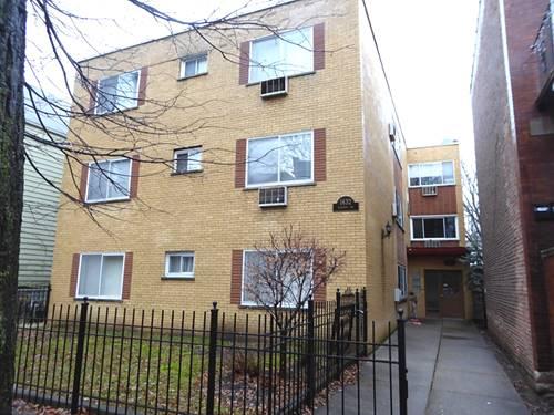 1432 W Rosemont Unit 2S, Chicago, IL 60660