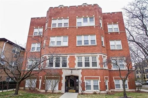 7345 N Hoyne Unit 2N, Chicago, IL 60645