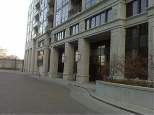 233 E 13th Unit 1608, Chicago, IL 60605 South Loop