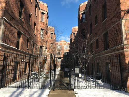 1660 W Farwell Unit 1A, Chicago, IL 60626