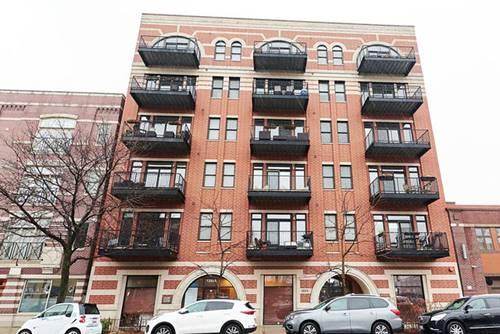 1355 W Washington Unit 2D, Chicago, IL 60607