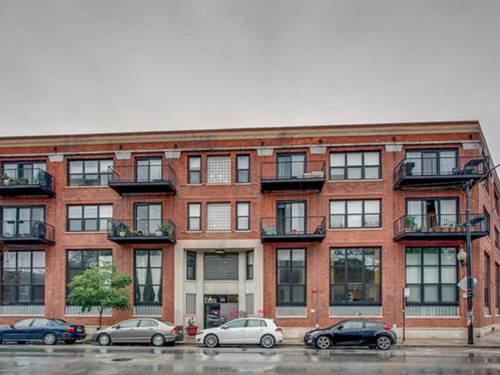 2161 N California Unit 108, Chicago, IL 60647 Logan Square