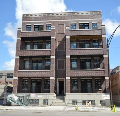 1324 W Grand Unit 3E, Chicago, IL 60642 Noble Square