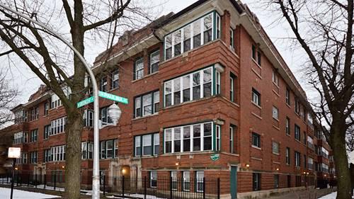 1645 W Greenleaf Unit 3W, Chicago, IL 60626