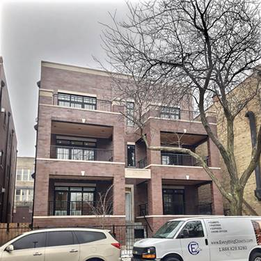 2509 N Southport Unit 1N, Chicago, IL 60614 West Lincoln Park