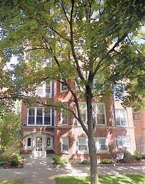 1209 E Madison Park Unit B, Chicago, IL 60615