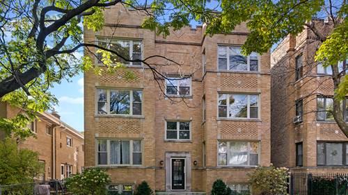 4644 N Paulina Unit 3S, Chicago, IL 60640 Uptown
