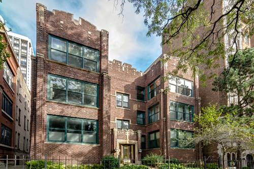 5445 N Kenmore Unit 3S, Chicago, IL 60640 Edgewater
