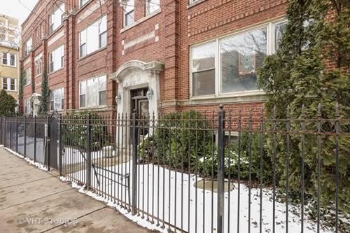835 W Lawrence Unit GW, Chicago, IL 60640 Uptown