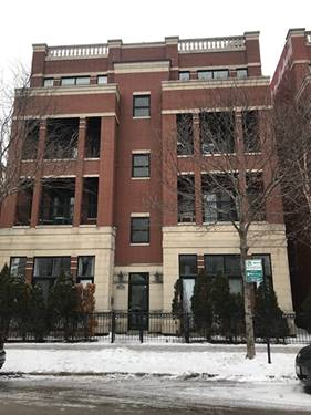 3010 N Sheffield Unit 1-N, Chicago, IL 60657 Lakeview