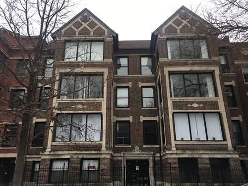 5131 S Ingleside Unit 1R, Chicago, IL 60615