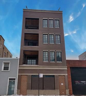 2309 W Belmont Unit PH, Chicago, IL 60618 West Lakeview