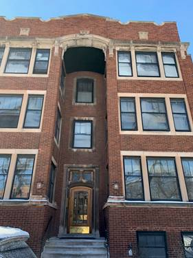 5424 S East View Park Unit 1, Chicago, IL 60615