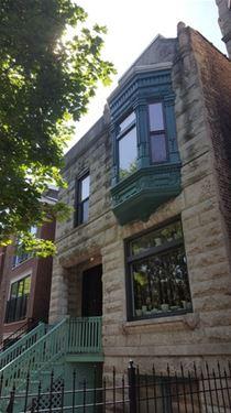 3343 W Fulton, Chicago, IL 60624