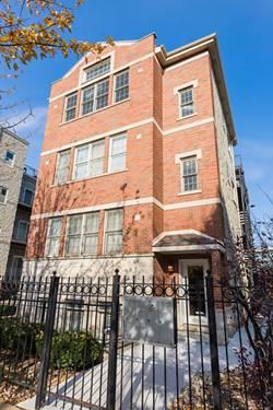 2446 W Homer Unit 3, Chicago, IL 60647