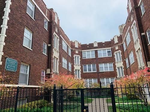 1059 W Glenlake Unit 3S, Chicago, IL 60660 Edgewater