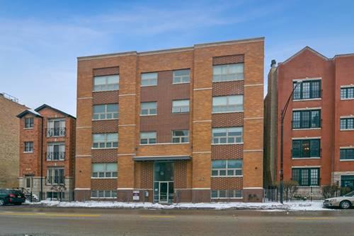 1617 W Grand Unit 2W, Chicago, IL 60622