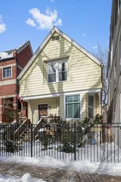 1450 W Grace, Chicago, IL 60613 Lakeview